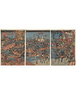Yoshitora Utagawa, The Genpei War , Battle