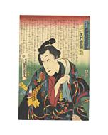 toyokuni III, kabuki actor, five festivals, japanese culture