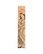 kuninao utagawa, japanese courtesan, hashira-e