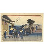 hiroshige ando, Totsuka, Motomachi Fork, The Fifty-three Stations of the Tokaido, landscape