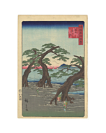 hiroshige II utagawa, Harima Province, Maiko Beach(播州 舞子の浜), One Hundred Famous Views in the Various Provinces(諸国名所百景)