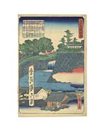 hiroshige II Utagawa, Toranomon Gate(虎ノ門), Illustrations of the Famous Places of Edo(江戸名勝図会)