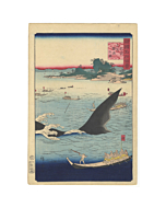 hiroshige II utagawa, Hizen Province, Whale Hunting(肥前 五島鯨漁の図), One Hundred Famous Views in the Various Provinces(諸国名所百景)