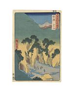 hiroshige ando, goldmine in sado, landscape