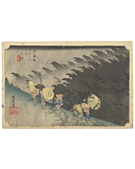Hiroshige I, tokaido road, rain, japanese woodblock print, japanese antique, japan