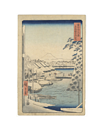 hiroshige ando, Toto Sukiyagashi, Thirty-six Views of Mt. Fuji