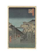 Hiroshige Ando, Dawn Inside the Yoshiwara, One Hundred Famous Views of Edo