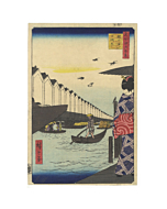 Hiroshige Ando, Yoroi Ferry, One Hundred Famous Views of Edo