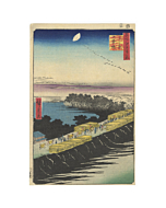 hiroshige ando, yoshiwara, landscape, edo