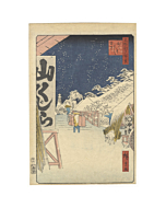 Hiroshige Ando, Bikuni Bridge in the Snow, One Hundred Famous Views of Edo
