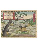 hiroshige III utagawa, Harima Province, Ako Saltern, Famous Products of Japan (大日本物産図会)