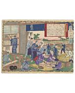 hiroshige III utagawa, Osumi Province, Tobacco Factory, Famous Products of Japan (大日本物産図会)