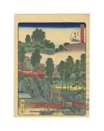 hiroshige II utagawa, shrine, edo period, landscape