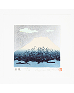 kunio kaneko, 朝風 (Asa Kaze - Morning Breeze), blue mount fuji, silver pigment, contemporary art