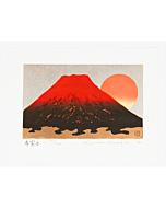Kunio Kaneko, Kotobuki Fuji, Landscape, Contemporary Art