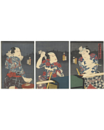 Toyokuni III Utagawa, Palanquin, Kabuki, Tattoo Design, Japanese woodblock print, Antique