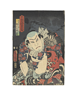 Kunisada I Utagawa, Kabuki Actor, Tattoo, Japanese woodblock print, Antique