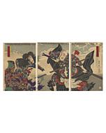 Kunichika Toyohara, Suikoden, Tattoo Design, Japanese woodblock print, antuque