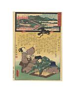 Toyokuni III and Hiroshige II Utagawa, West Route, Temple Hase, Miracles of Kannon