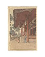 Hiroshi Yoshida, Yasaka Shrine