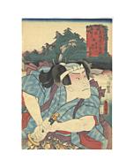 toyokuni III utagawa, Actors at the Fifty-three Stations of the Tokaido Road, kabuki theatre