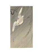 Koson Ohara, Little Egret under Willow in Rain