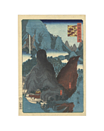 japanese woodblock print, japanese antique, hiroshige, mountain, landscape