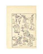 Hokusai Katsushika, Everyday Life, Craftsmen, Manga, Sketches
