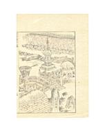 hokusai katsushika, garden, manga, sketches