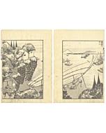 hokusai katsushika, boat, craftsmen, mount fuji