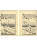 hokusai katsushika, countryside, mount fuji