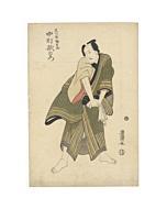 toyokuni I utagawa, kabuki theatre actor