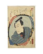 Toyokuni III Utagawa, Kabuki Actor, Kawarazaki Gonjuro I