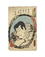 toyokuni III utagawa, Osho Kichizo / Ichikawa Kodanji IV, Mirrors for Collage Pictures in the Modern Styles, kabuki actor