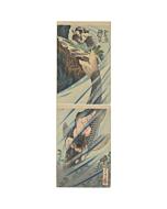 yoshitoshi tsukioka, kintaro and carp, vertical diptych