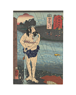 japanese woodblock print, japanese antique, ukiyo-e, kisokaido, kuniyoshi