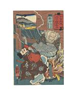 japanese woodblock print, japanese antique, ukiyo-e, kisokaido, warrior, kuniyoshi
