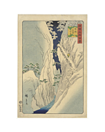 japanese woodblock print, japanese antique, ukiyo-e, snow scene, landscape, winter, hiroshige