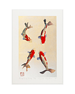 kunio kaneko, swing swing swing, contemporary art