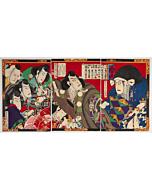 kunichika toyohara, kanjincho, kabuki theatre
