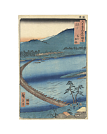 japanese woodblock print, japanese antique, landscape, hiroshige, mountain, river