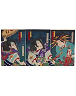 kunichika toyohara, kabuki theatre