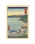Hiroshige I, Thirty-Six Views of Fuji, Shichirigahama, Sagami Province, Landscape