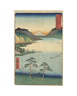 japanese woodblock print, japanese antique, ukiyo-e, mount fuji, landscape, hiroshige