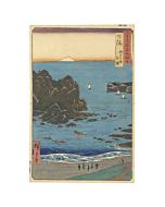 Hiroshige I, Sixty Odd Provinces, Shimousa Province, Choushi Beach, Landscape