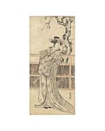 shunko I katsukawa, kabuki actor, onnagata, traditional theatre