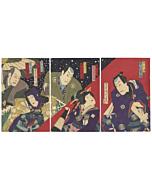 kunichika toyohara, kabuki play, theatre actors