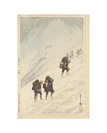 hiroshi yoshida, Climbing Snow Valley, Twelve Scenes in the Japan Alps