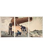 Kiyochika Kobayashi, Battle of Yalu River, Warship Matsushima, Meiji War