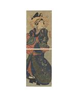 Yoshitora Utagawa, High-rank Courtesan, Bijin-ga, Kimono Design
